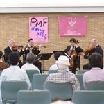PMFボランティアコンサート