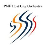 PMFホストシティ・オーケストラ演奏会