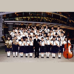 北星学園女子中学高等学校 吹奏楽部