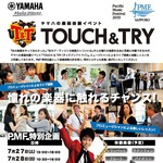 TOUCH & TRY(タッチアンドトライ)
