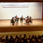 PMF Ensemble Concert in Kiyota